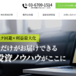 エージェント投資顧問の評判 口コミ.jp