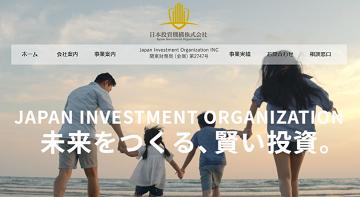 日本投資機構株式会社の評判 口コミ.jp