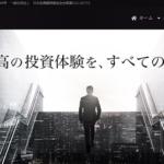 雅投資顧問の評判 口コミ.jp