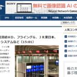 トレーダーズウェブの評判 口コミ.jp