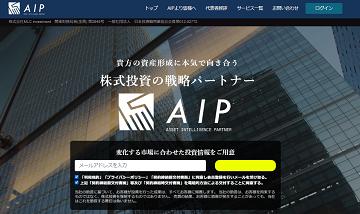 AIP投資顧問の評判 口コミ.jp