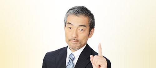 渡邉誠二ノ口コミ評判 プロフィール