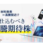 リードの評判 投資顧問口コミ.jp
